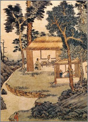 《中国茶艺》鈥斺敳柚
